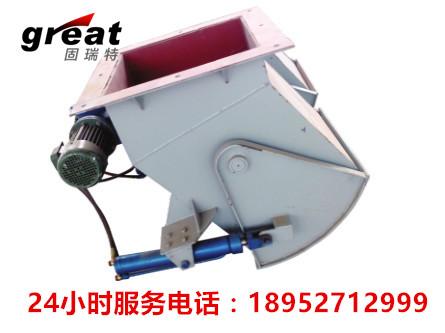 扇形闸门-选购电液动就选固瑞特机电设备-扇形闸门