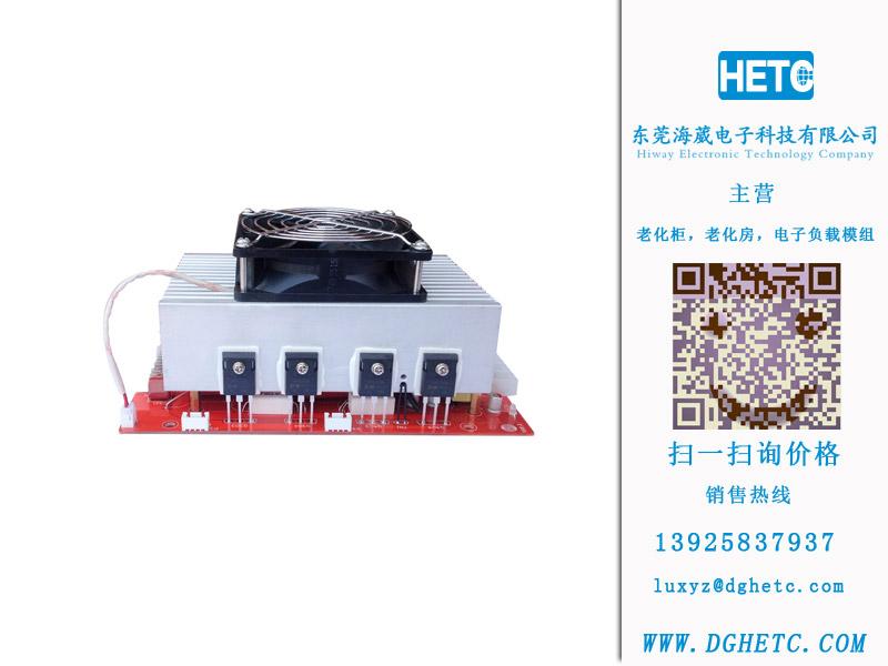 东莞专业的节能电子负载_厂家直销,淮安电子负载