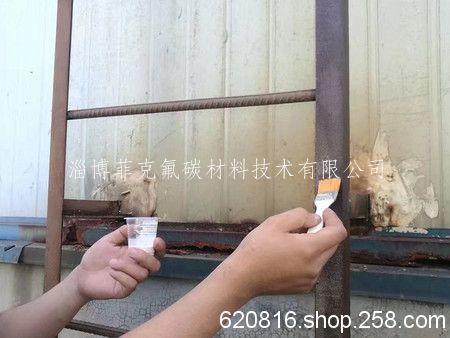 钢构除锈|淄博供应有品质的钢铁除锈涂料