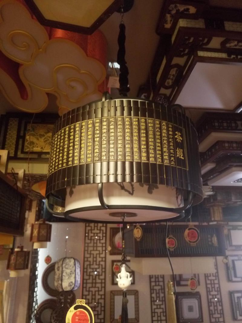 怎么选择中式灯 洛阳有实力的中式灯供应商