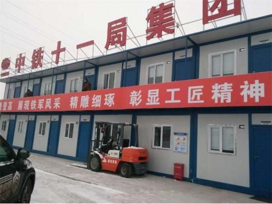 新疆折叠房主选复临开泰集成房屋 新疆野营房生产厂家