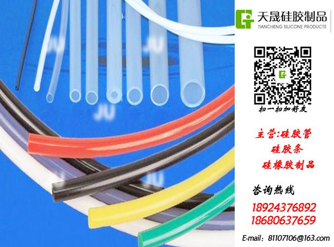 无毒无味荧光硅胶管_专业的医用级硅胶管供应商推荐