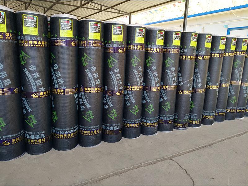 兰州防水生产厂家-甘肃优良兰州防水材料