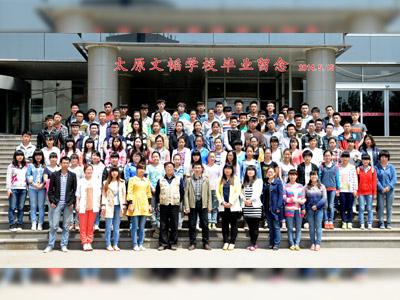 专业的太原文化课培训机构-新东方教育