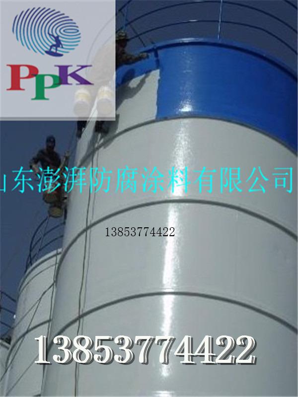 有机硅耐高温油漆 济宁专业的防腐涂料厂家