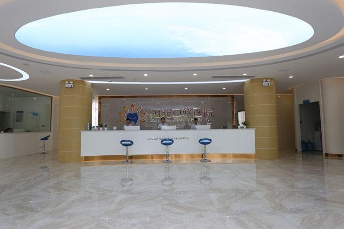 岳阳人最喜欢的口腔医院-湖南可信赖的岳阳专业口腔医院