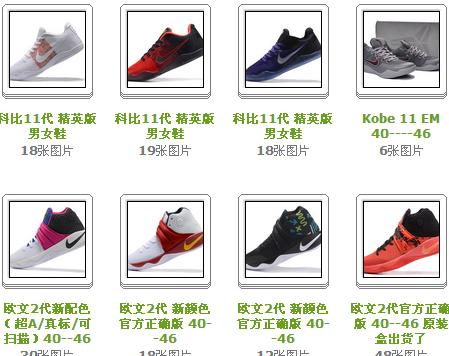 貴州福建莆田安德瑪籃球鞋廠家-莆田有哪些知名的福建莆田安德瑪籃球鞋廠家
