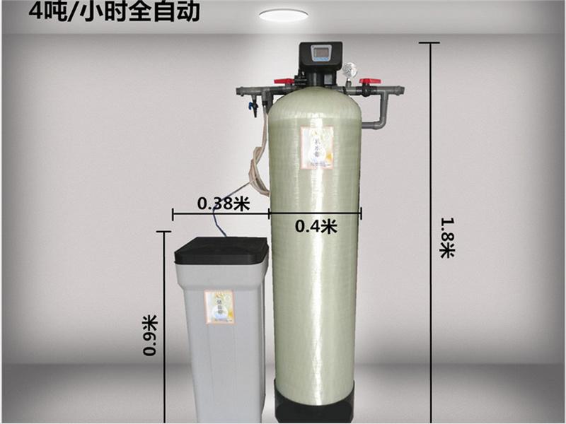哪里能买到好用的全自动软化水设备 锅炉软化水设备