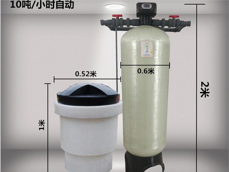 全自动软化水设备生产厂家|超值的全自动软化水设备供应信息