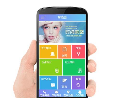 邯郸建设手机网站服务商_邯郸手机网站制作服务