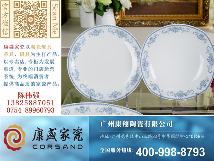 康翔陶瓷专业的骨瓷餐具套装——婚庆礼品骨瓷餐具