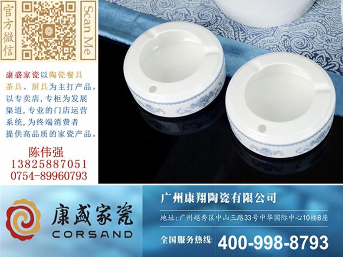 60头骨瓷餐具套装-专业的骨瓷餐具套装供应商,当选康翔陶瓷