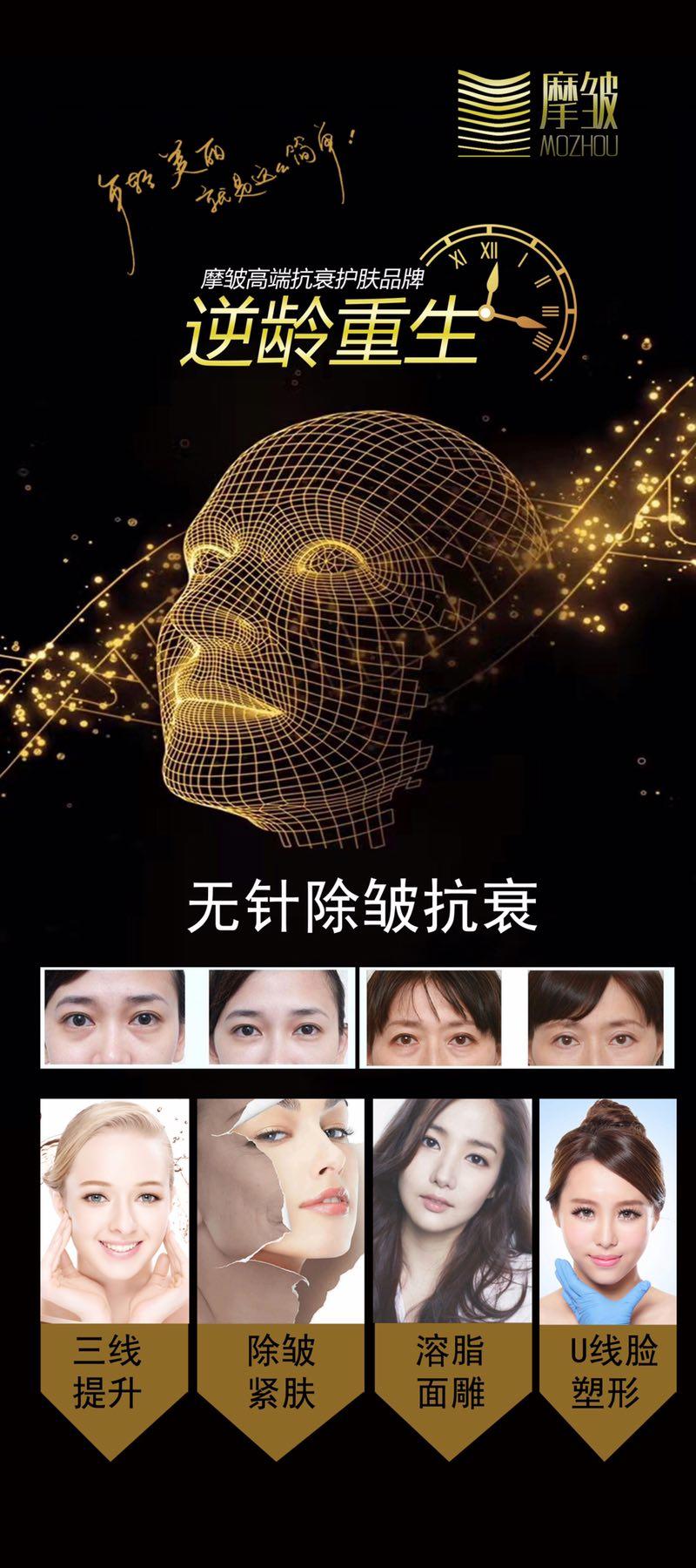 江源县【古方清颜护肤品】安全、健康、有效的护肤品,诚招代理