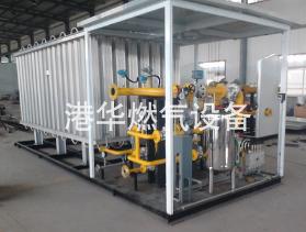 LNG气化撬安装-报价合理的LNG气化撬供销