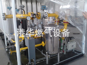 LNG气化撬厂家-质量可靠的LNG气化撬供销