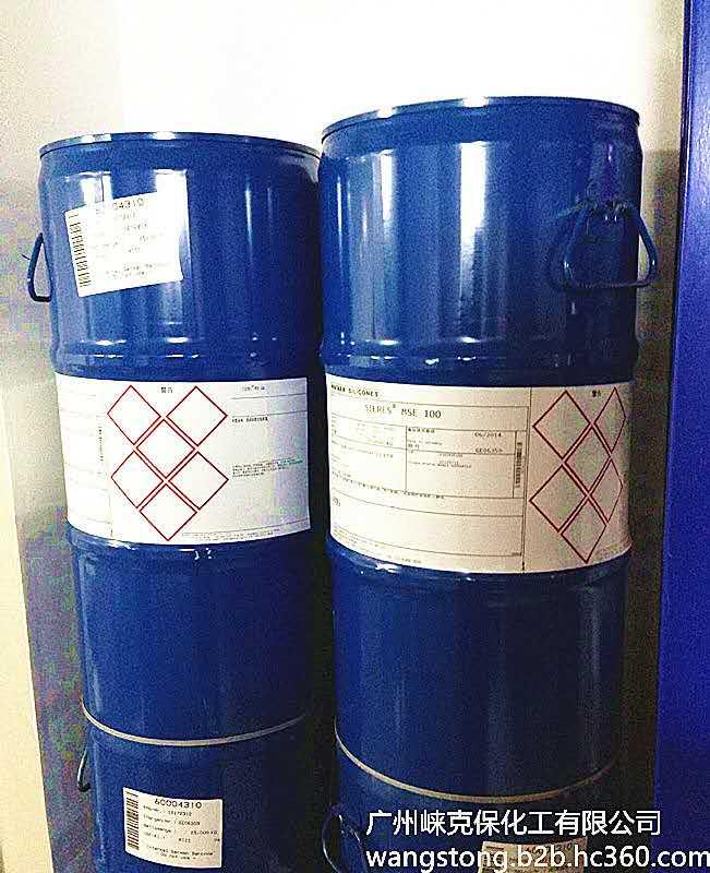 专业的LKB崃克保抗静电剂-广州优惠的MSE100甲基硅树脂厂家直销
