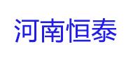 河南恒泰轻质泡沫混凝土工程联盟