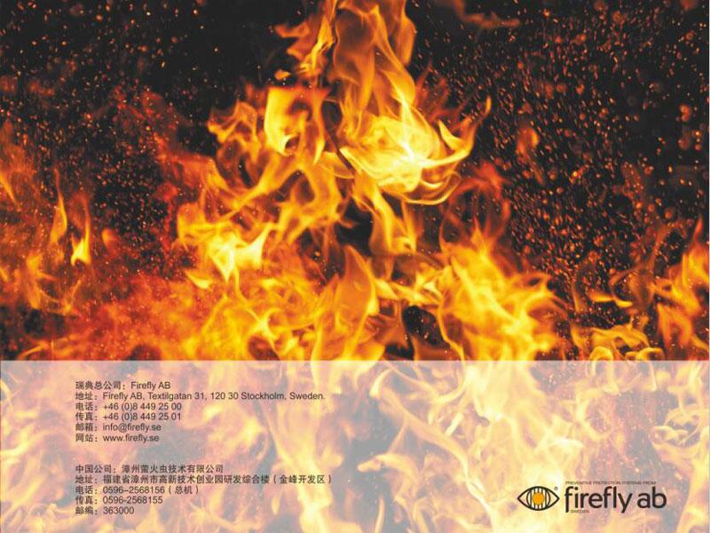实惠的萤火虫火花探测器品牌推荐 火灾探测器