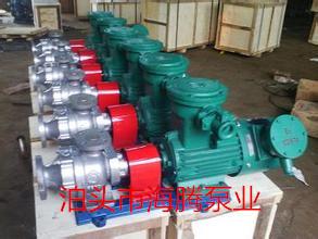 耐用的HVP高真空出料泵海腾泵业有限公司供应_北京HVP0.8型真空出料泵
