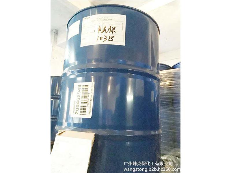 瓦克硅树脂批发|广州实惠的德国瓦克1038硅树脂推荐