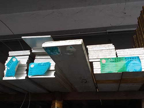 石龙铝材厂-专业铝材厂在广东