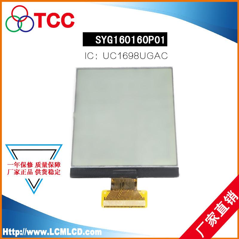 SYG160160P01液晶模块价格——SYG160160P01液晶模块推荐