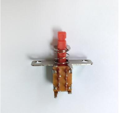 买新款豆芽加湿器开关,就选新和盛电子_佛山豆芽加湿器开关厂