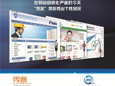 广东建站推广_天津有口碑的百度推广推荐