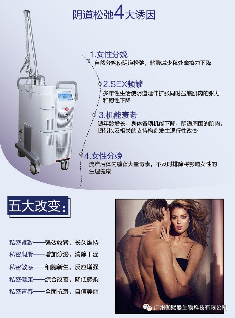 广州伽熙曼生物科技提供价格合理的多功能美容仪-安全的多功能美容仪