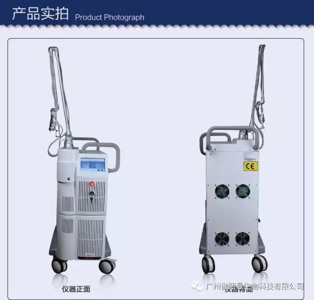 广州伽熙曼生物科技提供价格合理的多功能美容仪|多功能美容仪价格范围