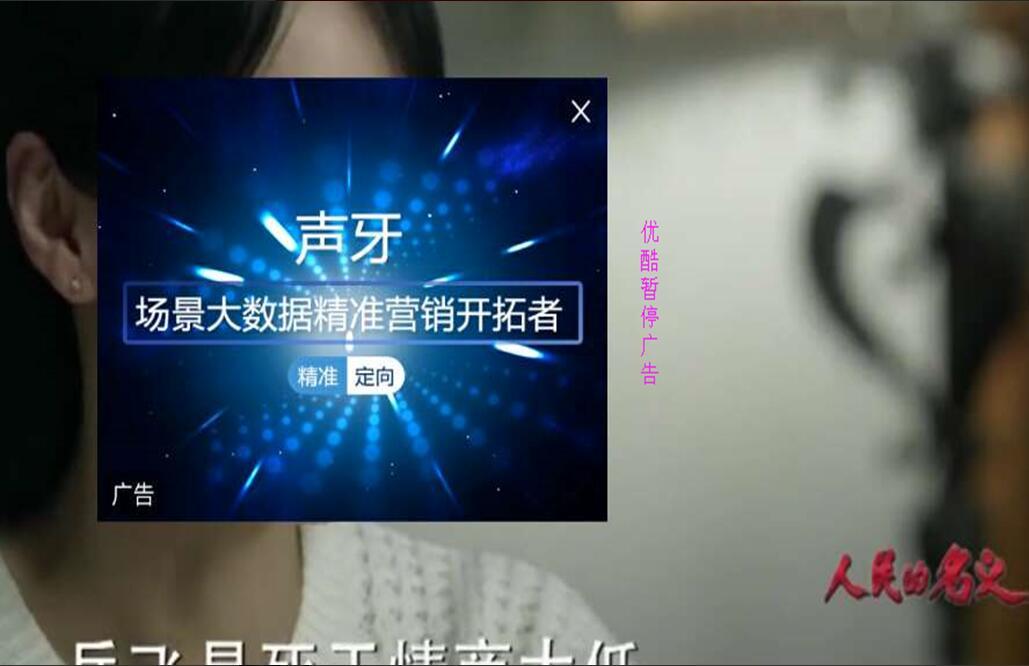 阜新APP廣告-有品質的手機APP廣告出自沈陽云智慧廣告