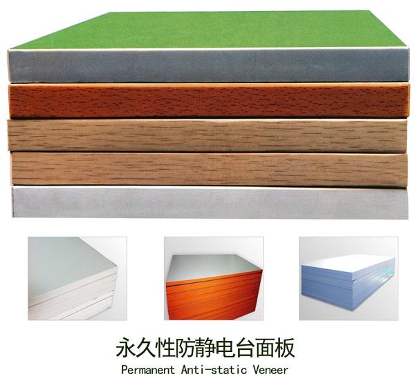 舞蹈专用地板胶-广东好用的舞台地胶供应出售