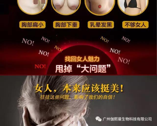 便携式胸部检测仪器磁疗检测丰胸仪_想买好用的胸部检测仪器,就来广州伽熙曼生物科技