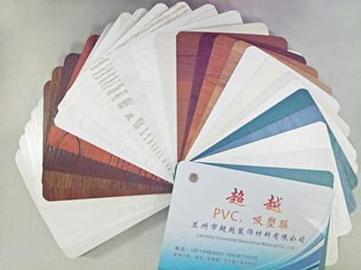 金昌pvc吸塑膜|为您提供好的pvc吸塑膜资讯