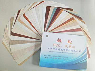 金昌pvc吸塑膜-供应甘肃物超所值的pvc吸塑膜