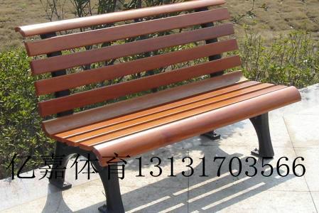 休闲椅价位|大量供应品质有保障户外休闲椅