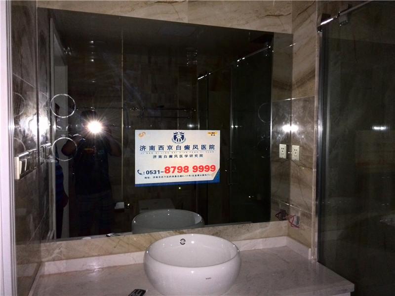 桑拿電視使用方法-聲譽好的防水電視供應商推薦
