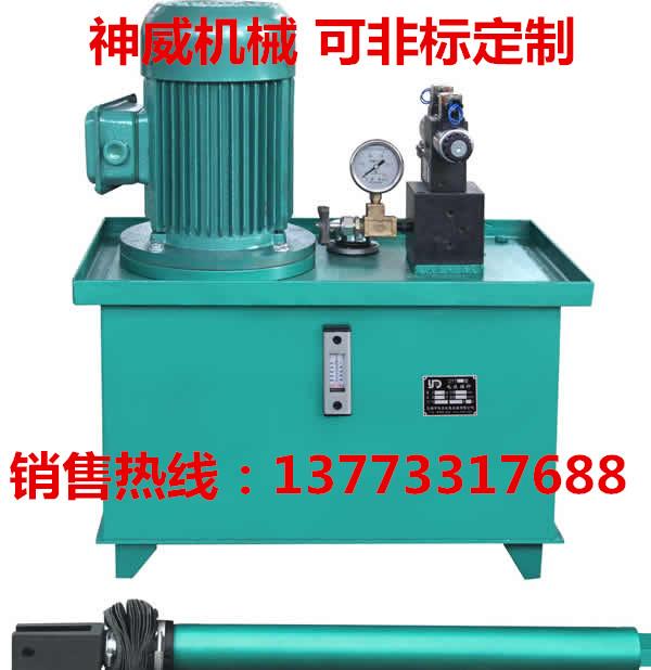 扬州质量良好的电液推杆批售|高质量的电液推杆