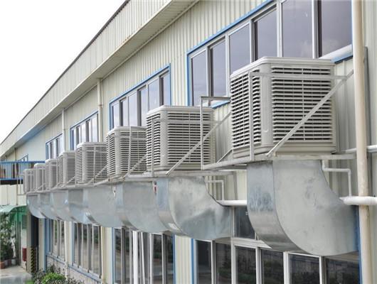 南山志高空調銷售|高性能的空調上哪買