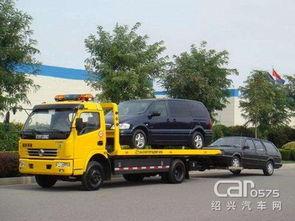 24小时道路救援提供好的周口市道路救援拖车,专业的周口道路救援