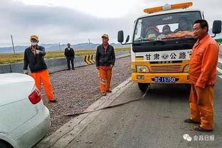 24小时道路救援供应可信赖的项城市道路救援_项城道路救援电话