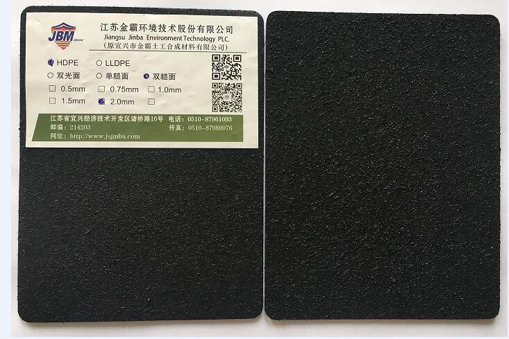 购买土工膜 厂家销售喷糙土工膜质量保证 量大价优