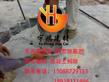 格尔木性价好的岩石伟德国际首页剂 石头静裂剂优质厂家
