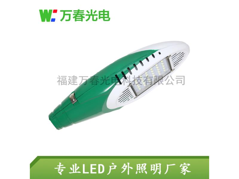 福建LED路灯头