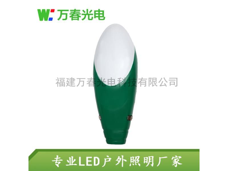 专业供应led路灯头_万春光电供应的led路灯怎么样