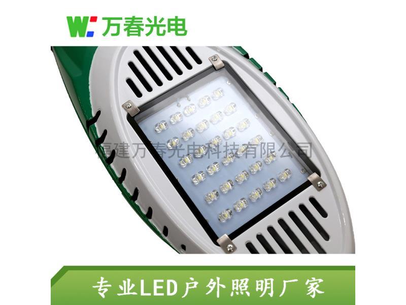 led路灯头公司-专业的led路灯万春光电供应