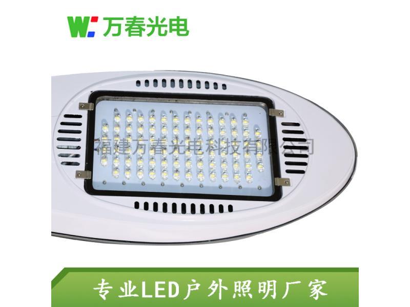 價位合理的led路燈頭_萬春光電好用的led路燈頭太陽能路燈頭_你的理想選擇