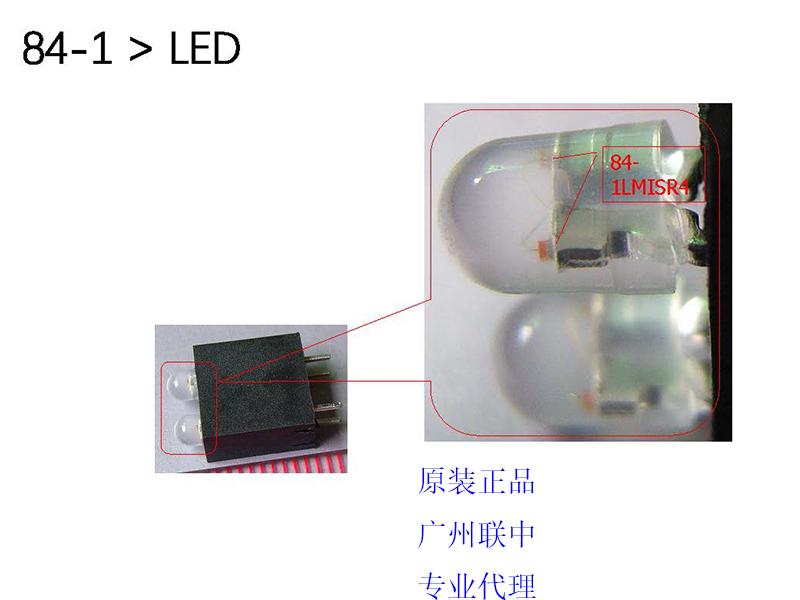 导电胶ABLEBOND84-1LMISR4-高品质Ablebond-84-1LMISR4批发价格