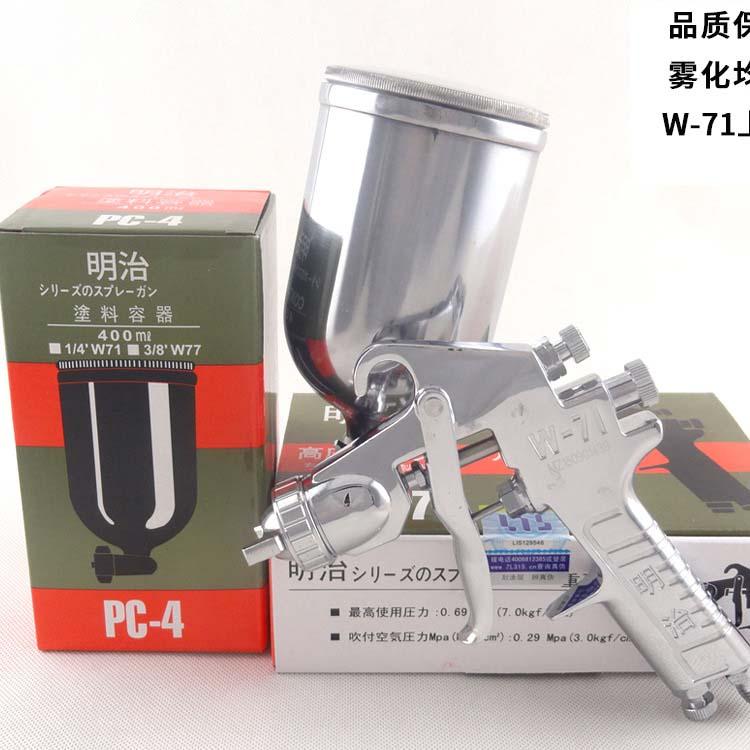三和鹏城五金专业供应好的明治喷枪,明治喷枪平台