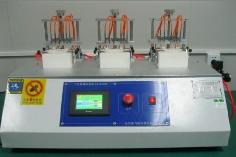 东莞气动按键寿命试验机_选购质量好的气动按键寿命试验机当选博文仪器设备